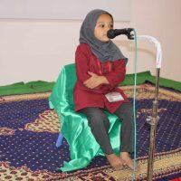 Hifzul-Quran-66