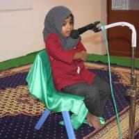 Hifzul-Quran45