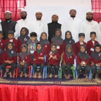 Hifzul-Quran48