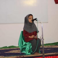 Hifzul-Quran55
